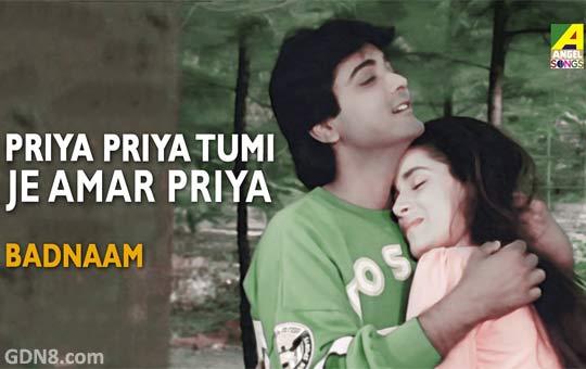 Priya Priya Priya Lyrics - Badnaam - Amit Kumar - Bengali Lyrics