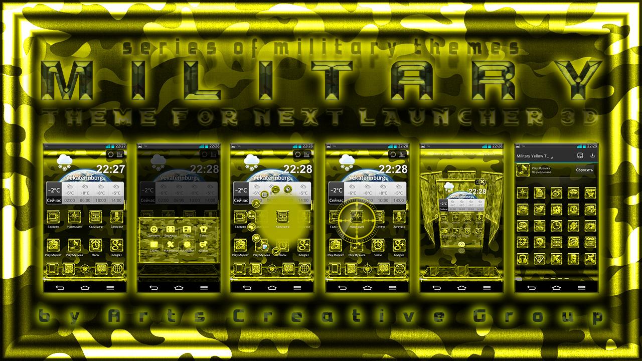 Next_Launcher_Theme_MilitaryYellow.png