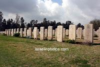 Oorlogsbegraafplaats van het Gemenebest Ramla