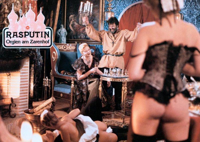 эротика при королях фильм