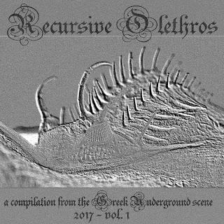 Compilation Recursive Olethros Vol. 1
