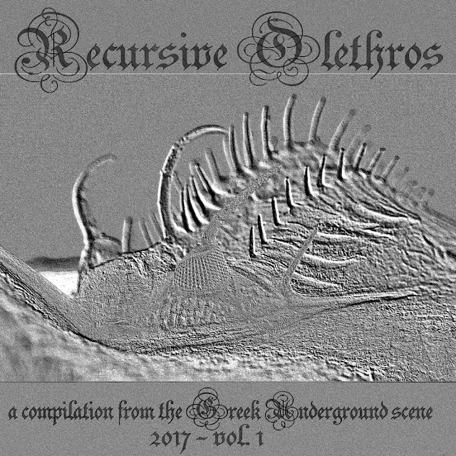 [Compilation] Recursive Olethros Vol.1 [GR 2017]