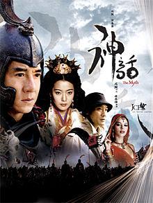 Sinopsis Film The Myth (2005)