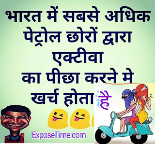 jokes-hindi-unlimited-masti