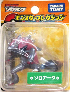 Zoroark figure metallic version Takara Tomy Monster Collection 2010 Seven Eleven Aosrt
