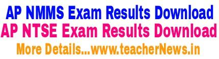AP NMMS Results 2019 | AP  NTSE Results Nov 2018 at www.bse.ap.gov.in
