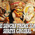 Suruchi Sangha Theme Song Lyrics | Durga Puja Special 2017