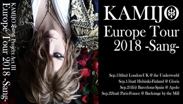 Kamijo Europe Tour 2018 -Sang-