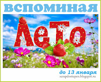 http://scrapdostupen.blogspot.ru/2017/12/blog-post_25.html