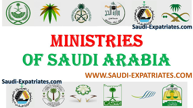 ALL MINISTRIES OF SAUDI ARABIA