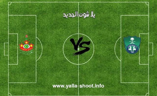 نتيجة مباراة الاهلي والنجوم السعودي اليوم الجمعة 18-1-2019 يلا شوت الجديد في كأس خادم الحرمين الشريفين