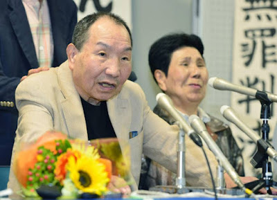 Iwao Hakamada (left) spent more than three decades on death row.