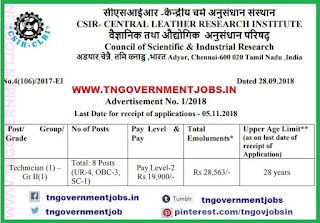 csir-clri-recruitment-of-TECHNICIAN-jobs-tngovernmentjobs-in