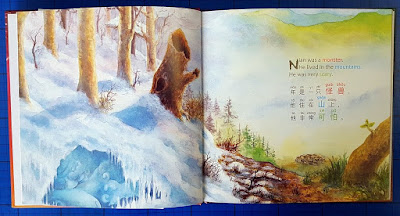 Snowflake Books Traditional Chinese Tales Books Giveaway
