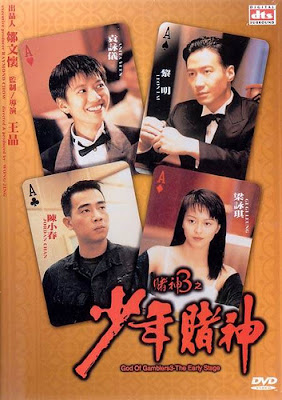 Thần Bài 3 - God of Gamblers 3: The Early Stage