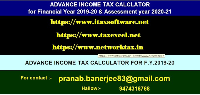 Income Tax rebate up to Annual Income Rupees 500000 (5 lakh) With Income Tax Calculator For the F.Y. 2019-20