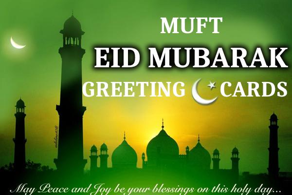 Best Eid Greeting Card