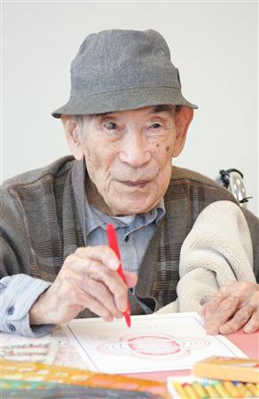 樹楽庵: 偉大なる人間 まど・みちお / まど・みちお全詩集 / 百歳日記