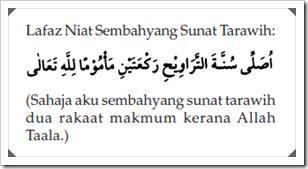 niat-solat-sunat-tarawih