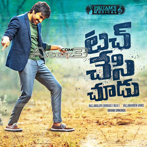 Touch Chesi Choodu telugu Movie Audio CD Front Covers, Posters, Pictures, Pics, Images, Photos, Wallpapers