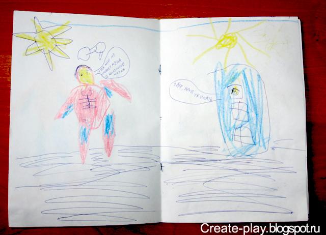 """Самодельный комикс """"Человек-паук"""""""