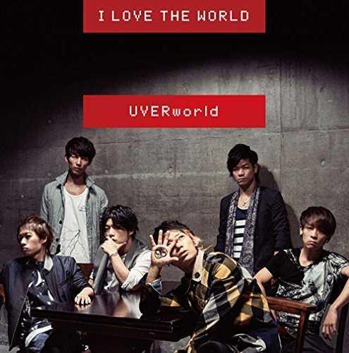 [Single] UVERworld – I LOVE THE WORLD (2015.08.26/MP3/RAR)