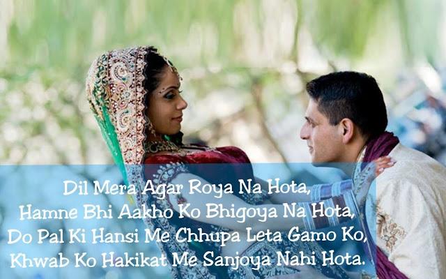 Love Aaj Kal Shayari, Dil Mera Agar Roya