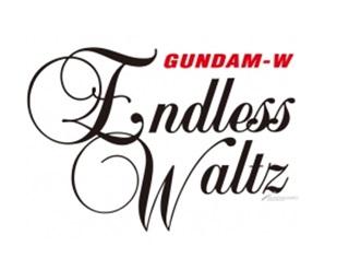 https://3.bp.blogspot.com/-hkRw3EHjEJY/WcOFi6OW68I/AAAAAAABBw8/WWHimgcL9EQDz4d3tC8Sckewrlv_-_cYQCLcBGAs/s1600/Gundam%2BWing%2B-%2BEndless%2BWaltz.jpg
