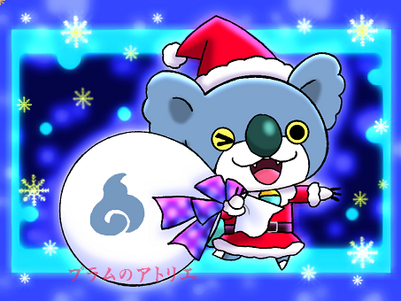 プラムのアトリエ 2016年 妖怪ウォッチ クリスマス コアラニャン サンタ