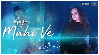 Aaja Mahi Ve Lyrics | Aditi Singh Sharma | Bawa Gulzar
