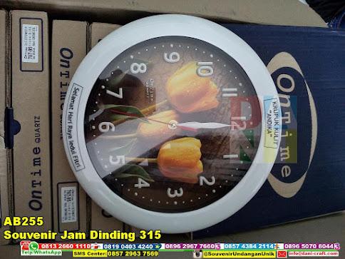jual Souvenir Jam Dinding 315