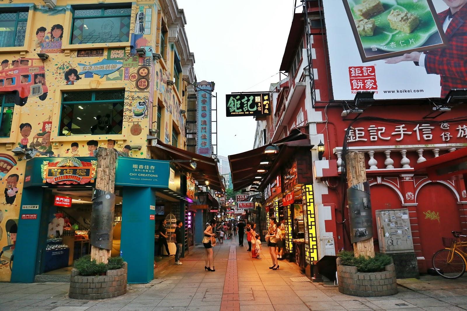 【澳門】氹仔舊城區 Taipa Village Macau ~ 地道文化美食之旅   甜魔媽媽新天地 – U Blog 博客