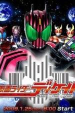 Kamen Rider Decade - Siêu Nhân Kamen Rider Decade 2011 Poster