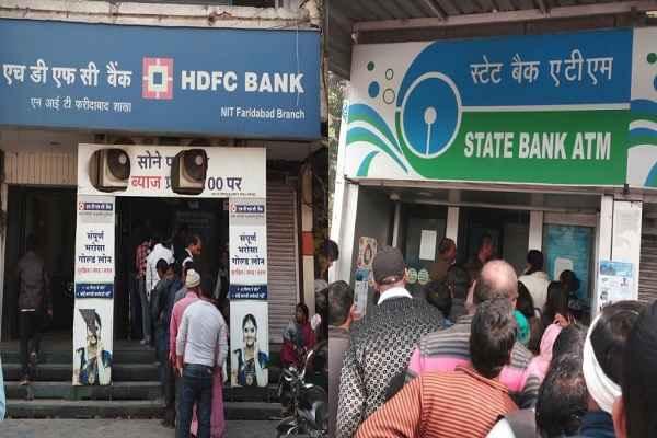 फरीदाबाद में 100 ATM में से केवल 4-5 ATM से ही निकल रहा है पैसा, ज्यादातर ATM मुर्दा हालत में