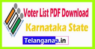 Karnataka Voter List 2017 PDF Download
