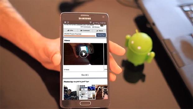 كيفية تحميل فيديوهات الفيس بوك على هاتفك دون الحاجة الى أي تطبيق