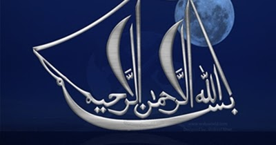 Umar Name Wallpaper Hd Bismillah Wallpapers Beautiful Bismillah Wall Art Free