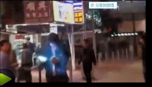 Dead Gray Alien Causes Sensation In Hong Kong, Spider With