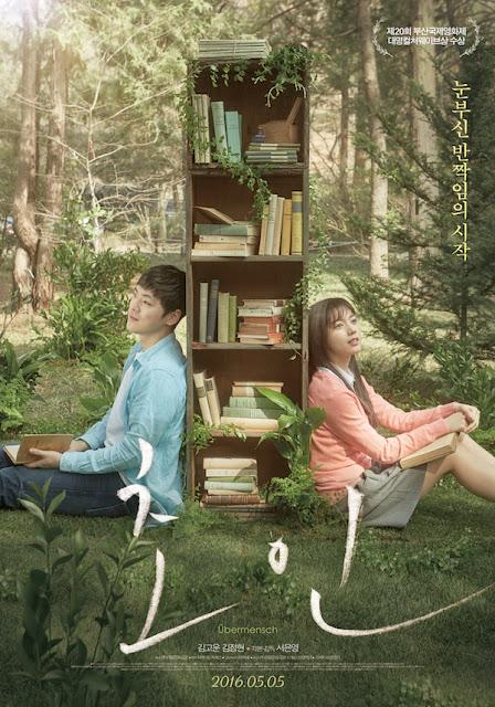 Sinopsis Overman / Choin / 초인 (2015) - Film Korea