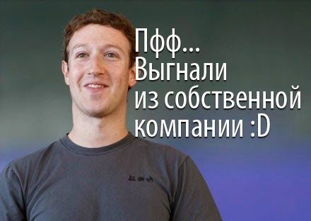 #46, Вконтакте и Мой Мир Mail.ruобъединят