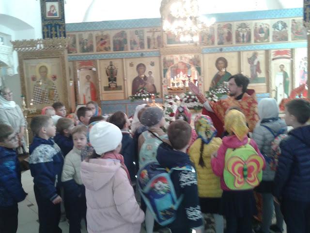 Экскурсия в Храм пророка Самуила