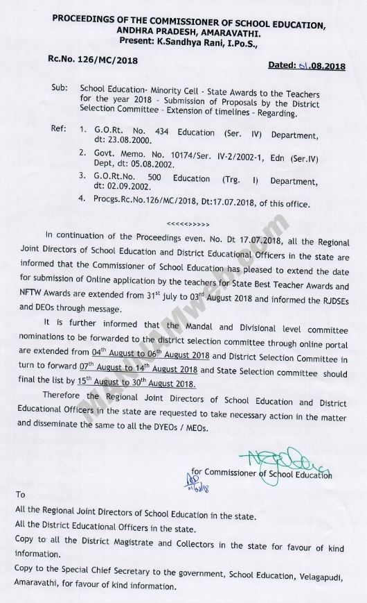 State Awards to the Teachers for  the  year  2018 -  Submission of  Proposals by  the  District Selection Committee - Extension of timelines ,Rc.126,Dt.1/8/2018