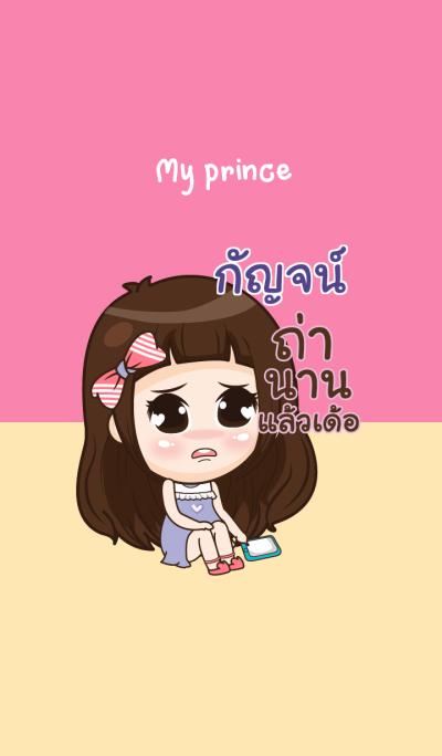GUNN2 my prince_E V11
