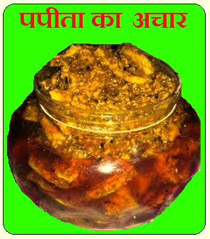 Hw to make pickle papaya