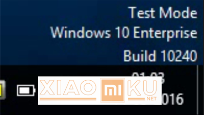 windows 10 test mode