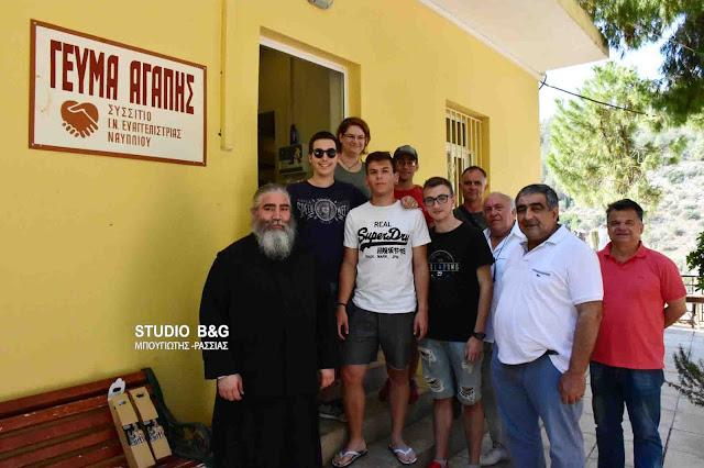Μαθητές του 2ου Λυκείου Ναυπλίου βοήθησαν οικονομικά το Συσσίτιο του Ιερού ναού Ευαγγελίστριας