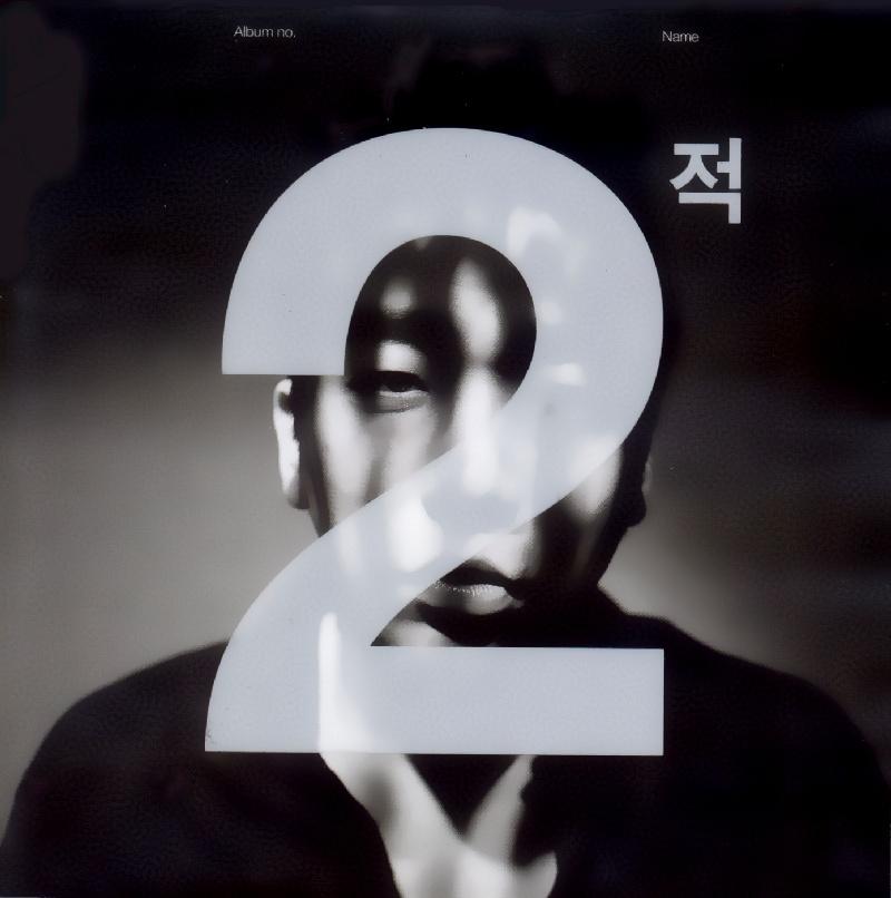 Lee Juck – 2집 2적