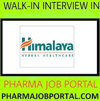 Urgent Vacancy at Himalaya Drug