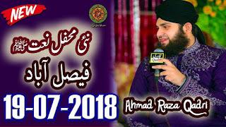 Hafiz Ahmed Raza Qadri Live From Biggest Mehfil Faislabaad 19 July 2018