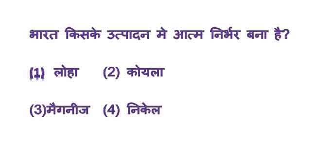 BSTC Bihar Recruitment 2019 – Staff nurse & Tutor 9299 Posts